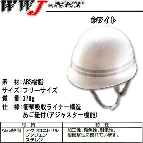 xb18700 ヘルメット