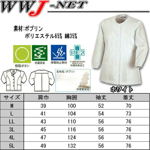 xb25105 女子白衣