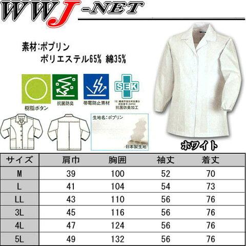 xb25115 女子白衣