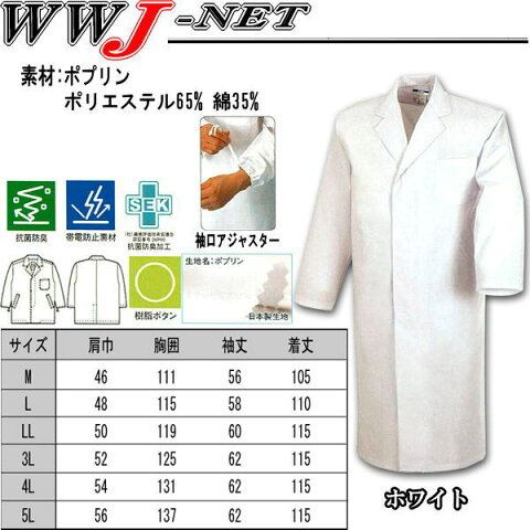 xb25120 男子白衣