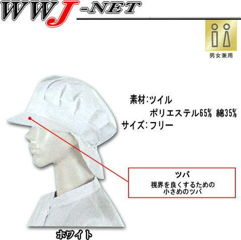 xb25403 白衣