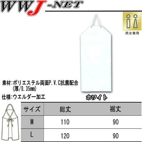 xb25500 白衣・エプロン