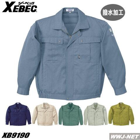 xb9190 作業服 作業着