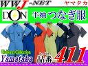 つなぎ服 充実の機能 帯電防止 半袖つなぎ服 ヤマタカ YM411 DON