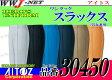 作業服 作業着 涼感素材で快適 帯電防止 男女兼用 ワンタック スラックス アイトス AZ30450 春夏物