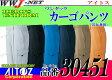 作業服 作業着 涼感素材で快適 帯電防止 男女兼用 ワンタック カーゴパンツ アイトス AZ30451 春夏物