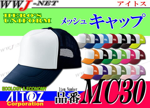 azmc30 帽子