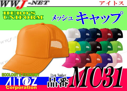azmc31 帽子