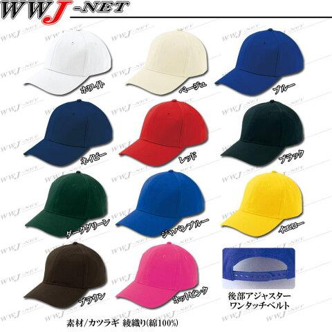 azmc35 帽子