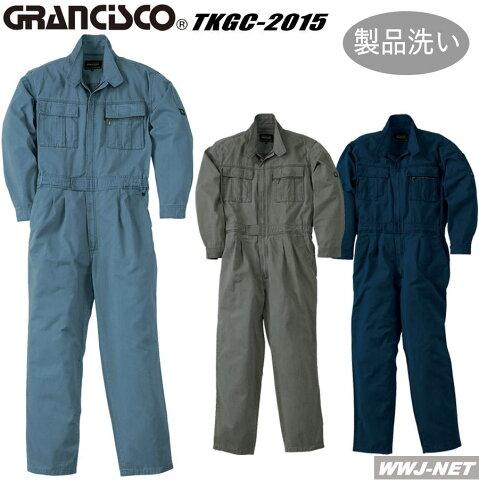 tkgc2015 つなぎ服