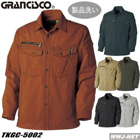 tkgc5002 作業服 作業着