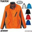 ユニフォーム スタイリッシュなデザイン 撥水・防風 フードインジャケット アイトス AZ10301 男女兼用