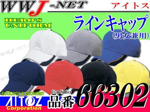 az66302 帽子