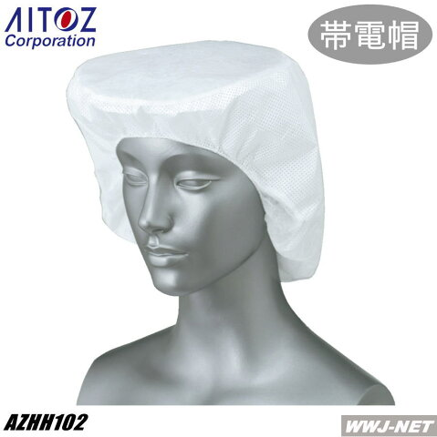 azhh102 白衣