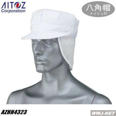 azhh4323 白衣