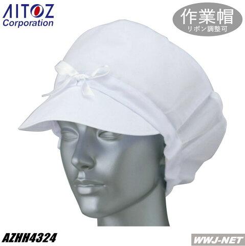 azhh4324 白衣