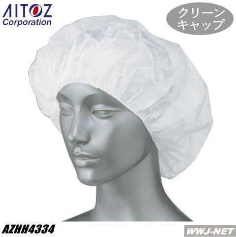 azhh4334 白衣