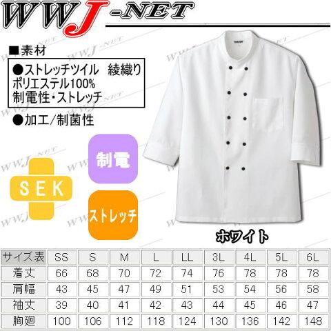 azhs2953 白衣