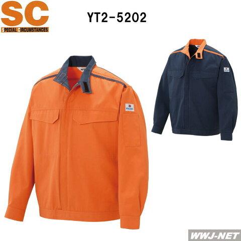 yt5202 作業服 作業着