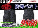 インナーウェア Auto-bi オートバイ 光電子繊維 防寒インナーベスト 山田辰 YT9860 ★