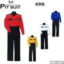 ツナギ服 KR Circuit 充実の機能性 プロ仕様 長袖ピットスーツ クレヒフク KR6