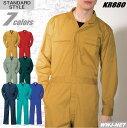 ツナギ服 スタンダードタイプ オープンカラー 長袖つなぎ服 クレヒフク KR880