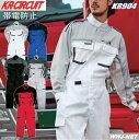 ツナギ服 KR Circuit 充実の機能性 プロ仕様 長袖ピットスーツ クレヒフク KR904