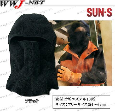 ssc18 マスク