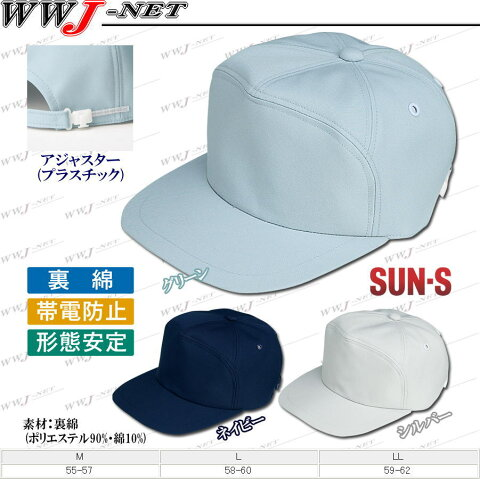 ssc66 帽子