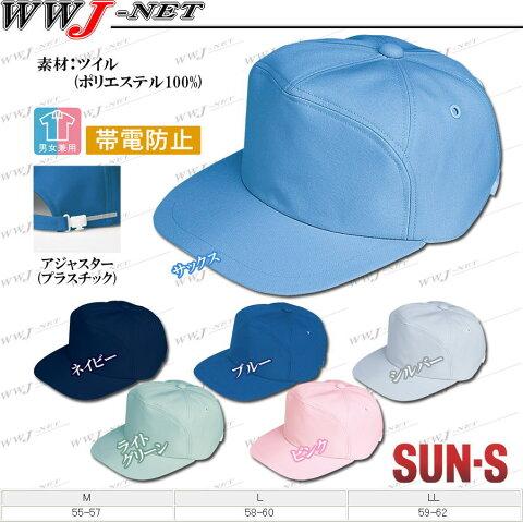 ssc77 帽子
