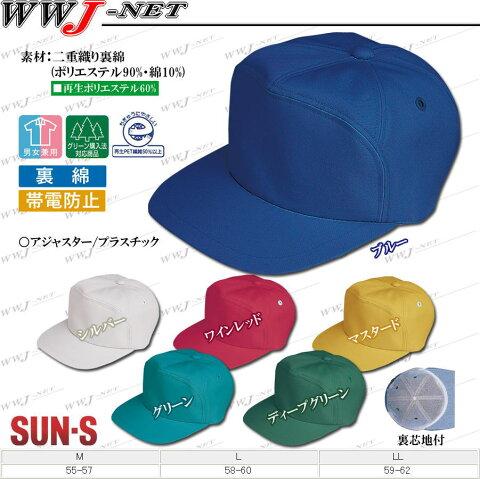 ssc7 帽子