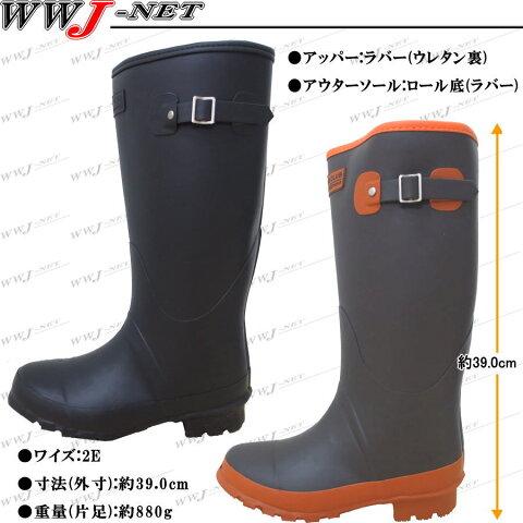 fgaa803 長靴