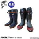 長靴 メッシュ繊維入りで強度UP! 軽くて滑りにくい 長靴 カルサ—エース#700 福山ゴム FGAA971