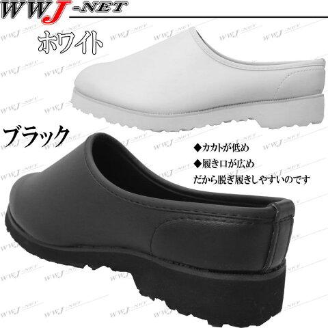 fgee104 厨房用靴