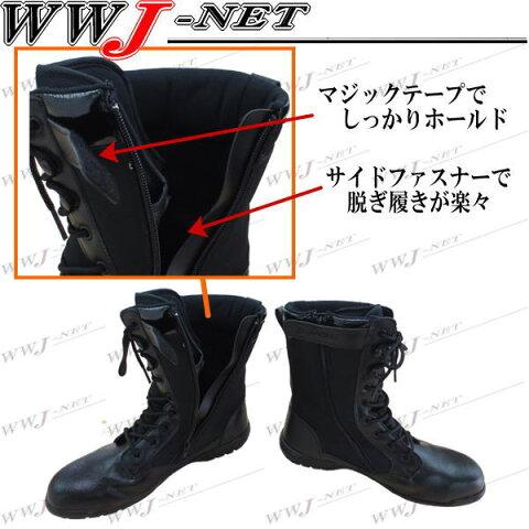 fgee240 安全靴