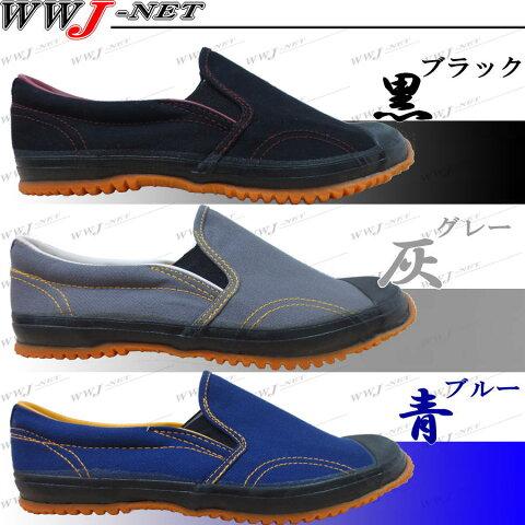 fgee424 作業靴