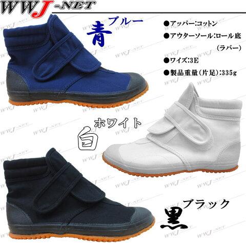 fgee428 作業靴