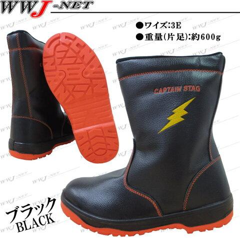 fger175 安全靴