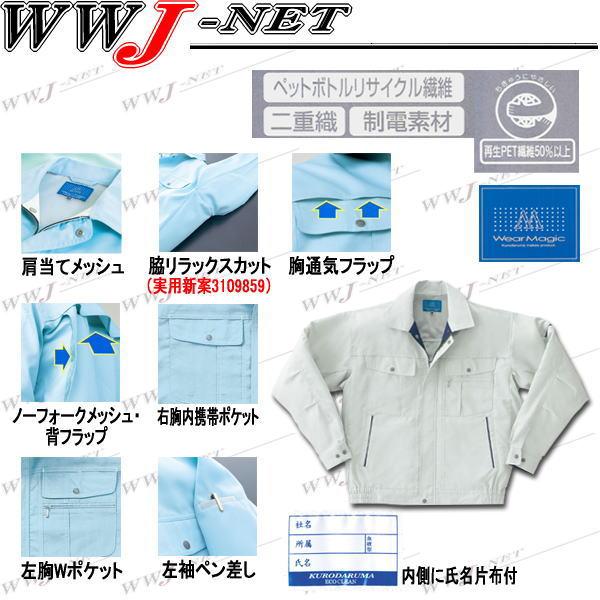 作業服 作業着 サービス業向けのカラーバリエー...の紹介画像2