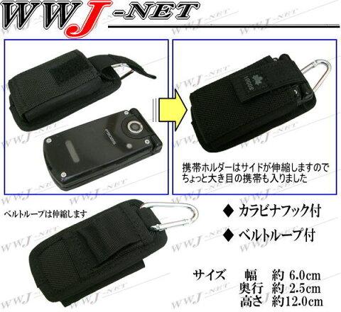 lg88220020 ヒップバッグ