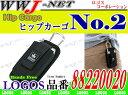 ヒップバッグ ヒップカーゴ No2 Logos Hip Cargo No2 LOGOS(ロゴス) LG88220020