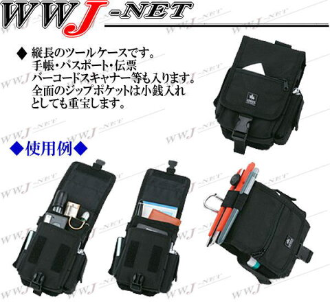 lg88220050 ヒップバッグ