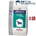 ロイヤルカナン 犬用 ベッツプラン ウェイトケア(8kg*2袋セット) ロイヤルカナン(ROYAL CANIN) [ドッグフード]