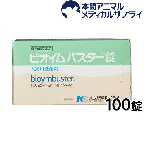 【最大350円OFFクーポン!】共立製薬 犬猫用...の商品画像