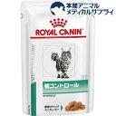 ロイヤルカナン 猫用 糖コントロール パウチ(85g) ロイヤルカナン療法食