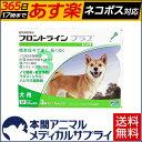 【送料無料】犬用 フロントラインプラス M (10kg〜20kg) 1箱 3本入 3ピペット【動物用医薬品】