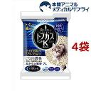 猫砂 おから トフカスサンドK(7L*4コセット) cat toilet  トフカスサンド