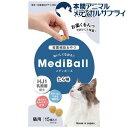 メディボール 猫用 たら味(15個入) Vet's Labo