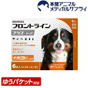 【メール便送料無料】犬用 フロントラインプラス XL (40kg〜60kg) 1箱 6本入 6ピペッ