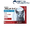 動物用医薬品 フロントラインスポットオン 猫用(6本入) d fr  フロントライン